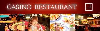 大阪難波のカジノレストラン Jack&Queen