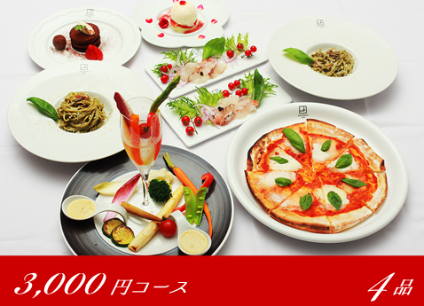 3.000JPY course