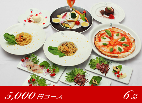 5,000JPY course