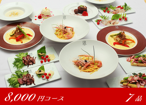 8,000JPY course