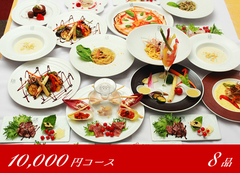 10,000JPY course