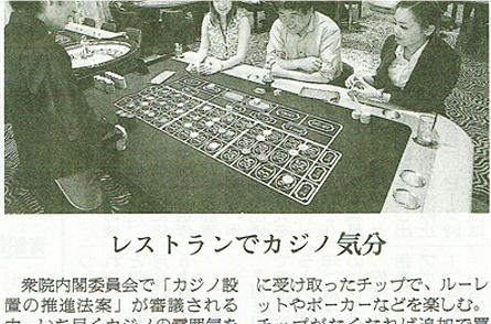 朝日新聞の朝刊